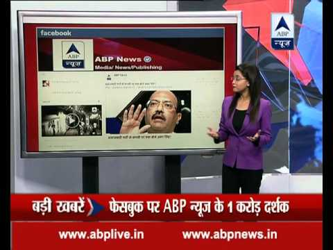 ABP News crosses 1 crore mark on its Facebook page