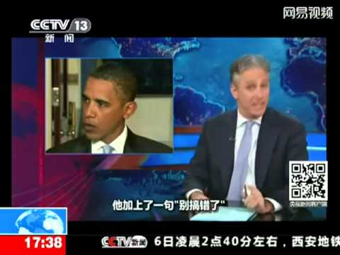 Chinese State TV Uses Daily Show to Attack US, Misses Irony