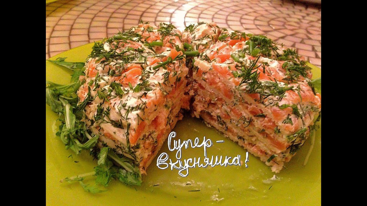 Салаты с красной малосольной рыбой рецепты с
