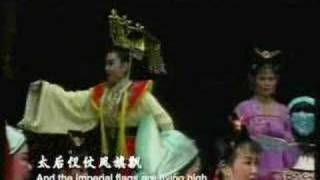 Chinese Opera - Tragedy Of The Song Palace