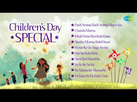 Children's Day Special - Old Hindi Songs | Audio Juke Box | Dadi Amma Dadi Amma Maan Jao video