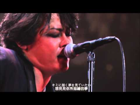 Luna Sea - Believe Live
