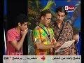 تياترو مصر - مسرحية إحنا و هما - حلقة الجمعة 6-6-2014 - Tiatro Masr thumbnail