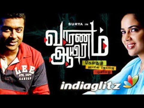 Vaaranam Aayiram | Suriya - Best Tamil Scene