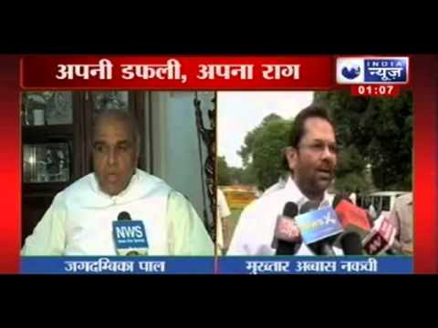 India News : Politicians speak on Food Security Bill