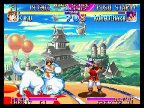 Neo Geo - Far East of Eden: Kabuki Klash