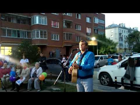 Александр Новиков - Во дворе