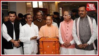 BJP Denies Voting Rights To Two Of Their MLAs | Shatak Aaj Tak