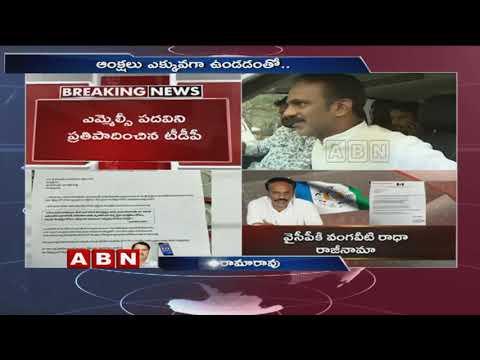 TDP MLC Buddha Venkanna Speaks to Media over VangaVeeti Radha Resignation