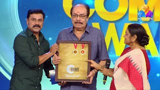 Malayalam Comedy Awards | FlowersTV | Part - A