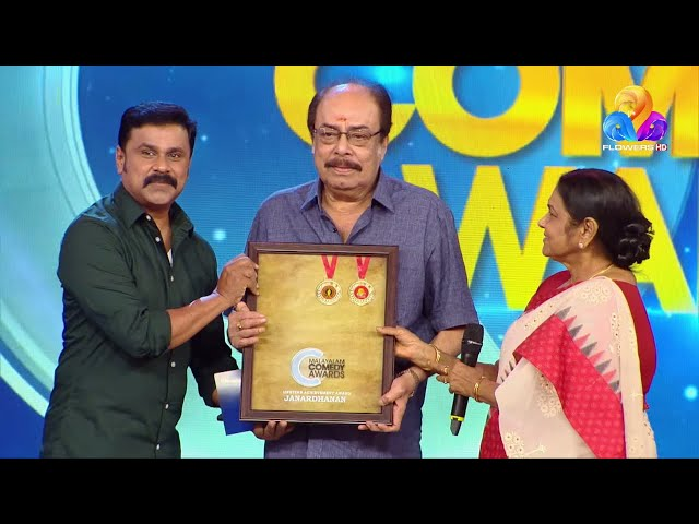 Malayalam Comedy Awards | FlowersTV | Part - A thumbnail