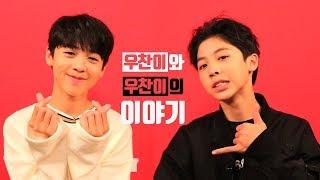 Download Lagu [미앤미] '조우찬'편! (1) Gratis STAFABAND