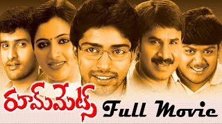 Roommates Telugu Full Length Movie | Allari Naresh Full Movies | Allari Naresh, Navneet Kaur