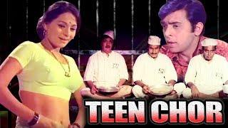Chor Chor Super Chor - Teen Chor