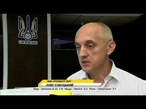 Динамо планирует игнорировать все решения ФФУ
