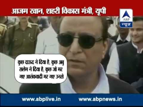 ABP LIVE l Mulayam Singh Yadav's grand birthday celebration l Rides 'buggy'
