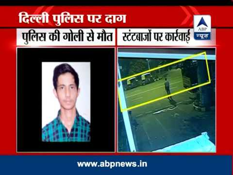 Delhi: Post mortem today of the biker who was killed
