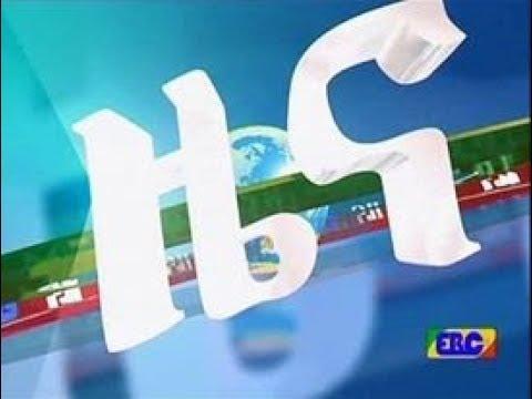 Amharic News EBC August 04 2017