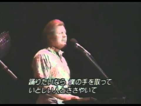The Beach Boys - Dance Dance Dance ~ Do You Wanna Dance (Live in Japan 1991)
