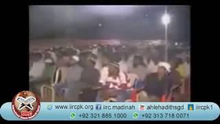 download lagu Mazaron Darbaron Par Jana Kaisa Hai  By Syed gratis