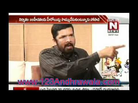 Posani Vs Journalist- Www.123andhrawala.mp4 video