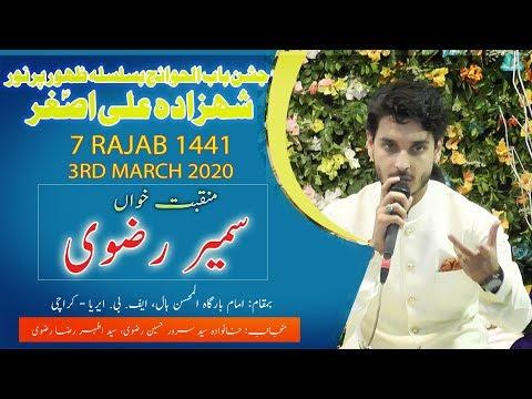 Manqabat | Shameer Rizvi | Jashan-e-Babul Hawaij - 7 Rajab 2020 - Imam Bargah Al Mohsin Hall