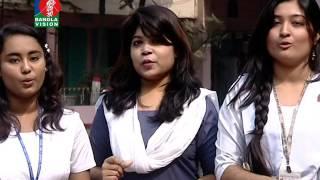 narayangonj sorkari mohila college- promo