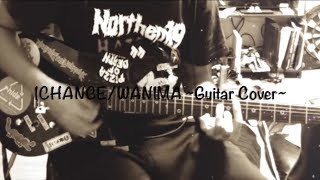 1CHANCE/WANIMA ~Guitar Cover~