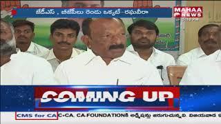 AP PCC Chief Raghuveera Reddy About Karnataka Election 2018