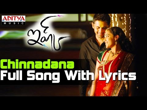 Ishq Movie Song With Lyrics || Chinnadana Song || Nithin, Nithya Menon video