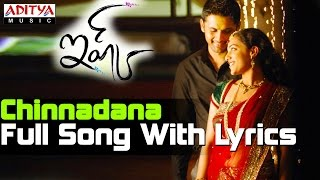 Chinnadana Full Song With Lyrics || Ishq Movie Song || Nithin, Nithya Menon