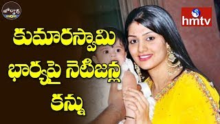 Why is HD Kumaraswamy's Wife Radhika Kumaraswamy Trending? | Jordar News | hmtv