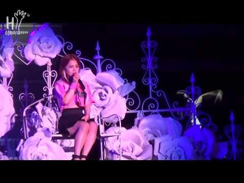 이하이 (LEE HI) - 로즈 (ROSE) @YG Family Concert 140815
