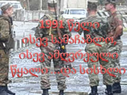 saqartvelos  okupacia rustavis me20 skola