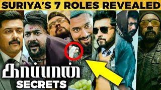 KAAPPAAN Unknown Secrets Revealed! | Suriya, Mohanlal | KV Anand