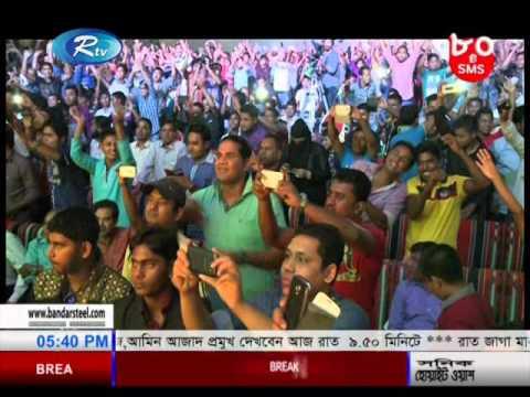 Top Secret Group Qatar Eid Concert, Record Akash Media Bhubon.