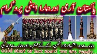 pakistan army make atomic bullets for india . america surrender himself. DEFENCE MAFIA