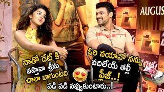 Anupama Parameswaran Romantic Fun With Bellamkonda Srinivas || Rakshasudu Interview || LATV