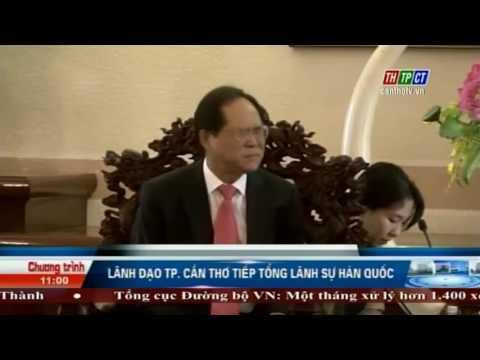 Lễ công bố khởi động Dự án Việt - Hàn chung tay chăm sóc