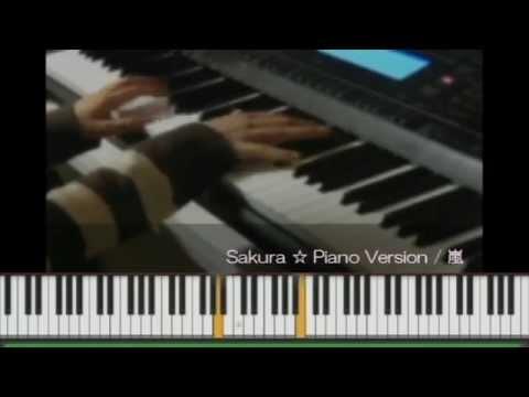 ♪ Sakura/嵐 耳コピ ピアノ