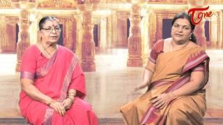 Sampradaya Mangala Harathulu || Episode 10 || Sri Krishna