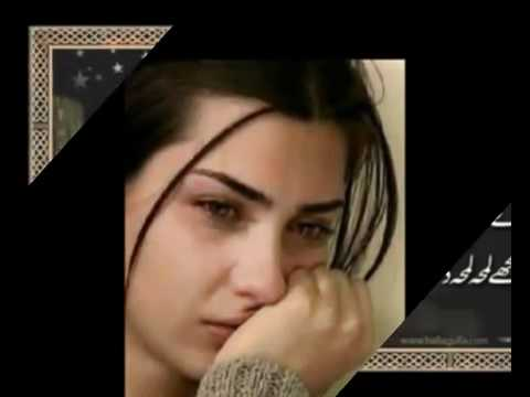 Tu Badal Gaya Sajna Assi Nai Tere Shazia Manzoor Sad Song video