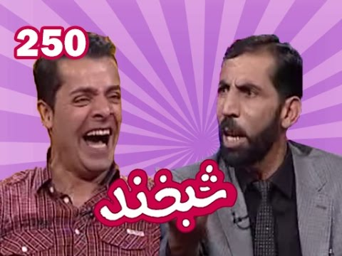 SHABKHAND WITH JAWED SHARIF_1TV COMEDY SHOW_EP 250 _03 05 2013...