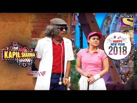 New Year Special | Sarla | The Kapil Sharma Show thumbnail