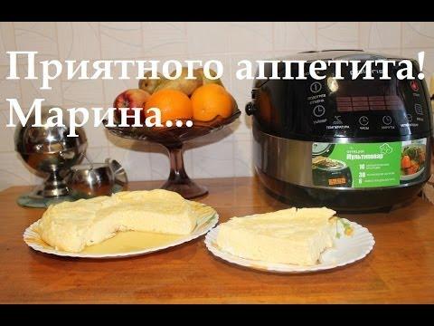 Как приготовить омлет в мультиварке - видео