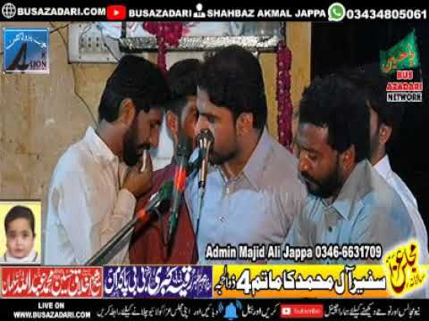 Zakir Shafqat Raza ShafQat Majlis-e-Aza 4 Zilhaj 6 Aug 2019 at Darbar BiBI PakDaman Lahore