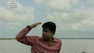 Monir Khan - Nodi | নদী | Music Video