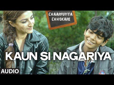 Exclusive: Kaun Si Nagariya Full Audio Song | Chaarfutiya Chhokare | T-SERIES