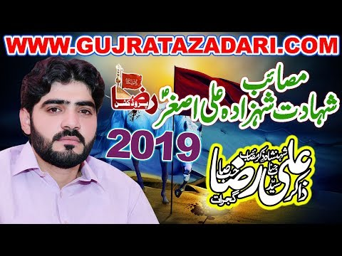 Yadgar Pursa 2019 | Zakir Syed Ali Raza Shah || Raza Production