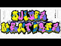 -_-DJ MOTION---|****NOS [video]